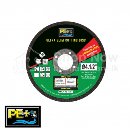 Ultra Slim Cutting Disc